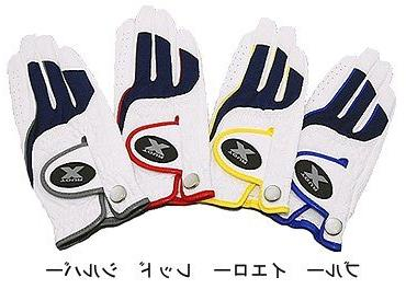 Tour X Junior Golf Glove Extra Small LH
