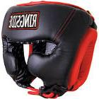 Ringside Traditional Training Boxing Headgear Size Small NEW